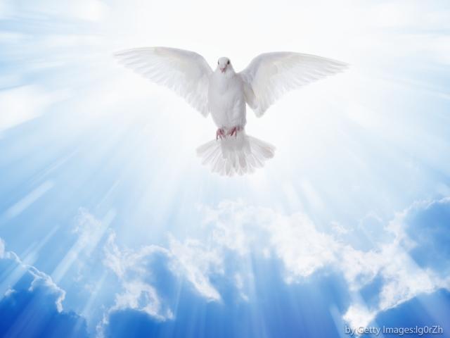 Espírito Santo